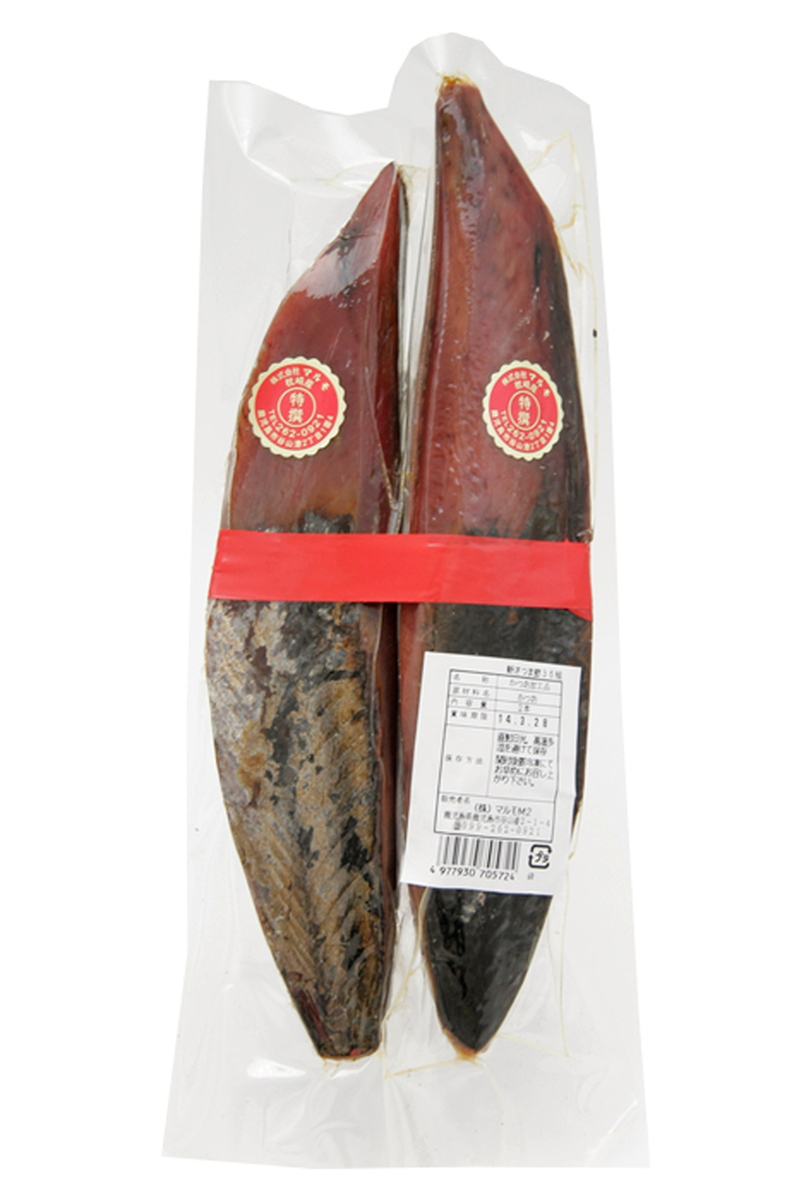 毎日の美味しさをかつお節生産量日本一の鹿児島から マルモ かつお節 新さつま 2本組 1組 国産 鹿児島 まるも カツオ だし かごんま 通信販売 和食 美品 かつお 出汁 鰹節