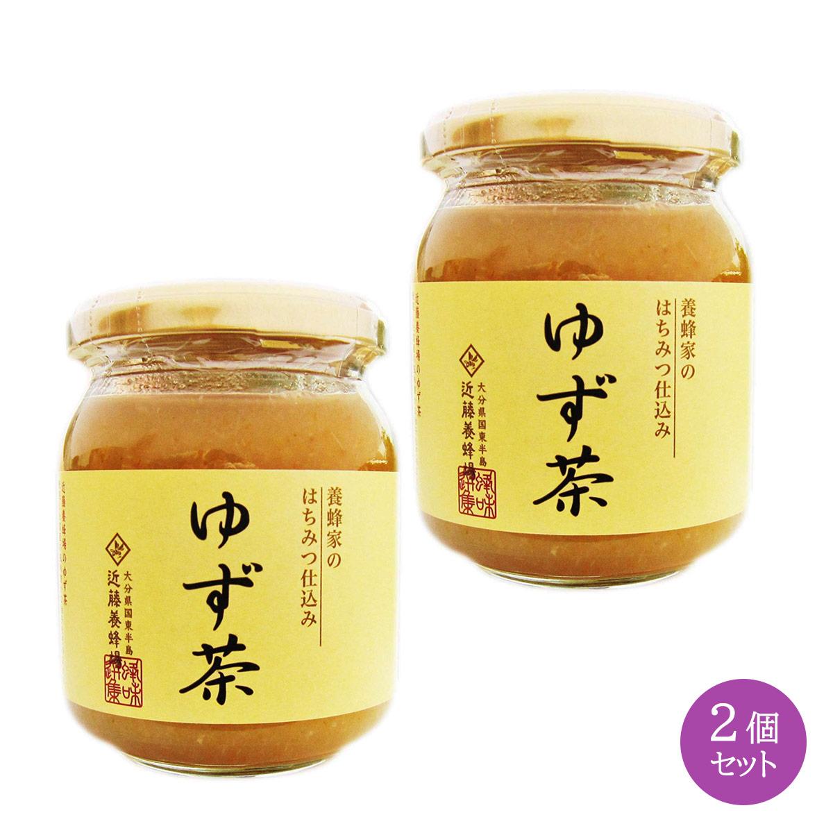 九州 内祝い 調味料 福岡 ゆず ゆず茶 大分 店 250g×2 近藤養蜂場
