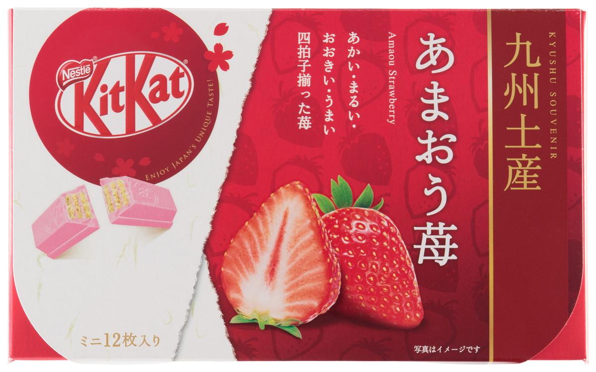 【30代男性】福岡名物の美味しいお菓子土産をおしえてください