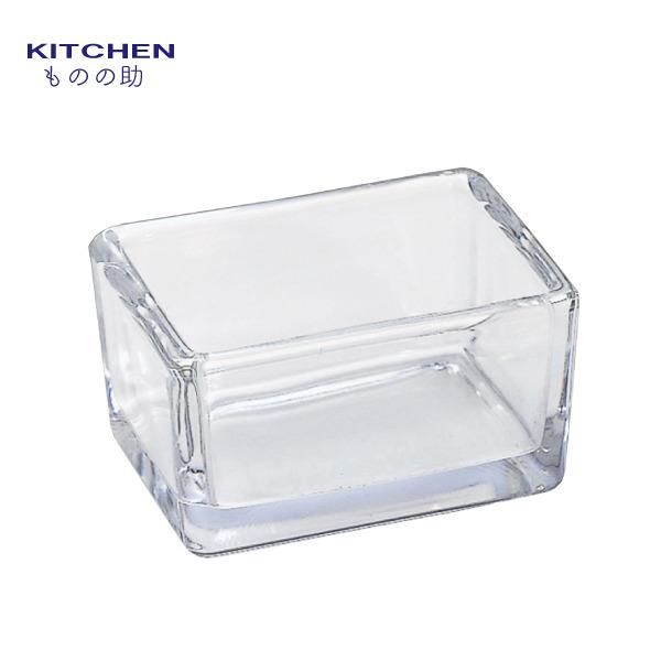 初回限定 ガラス 小さい器 小物入れ 大 燕三条製品 高級な 業務用 和田助製作所取扱い