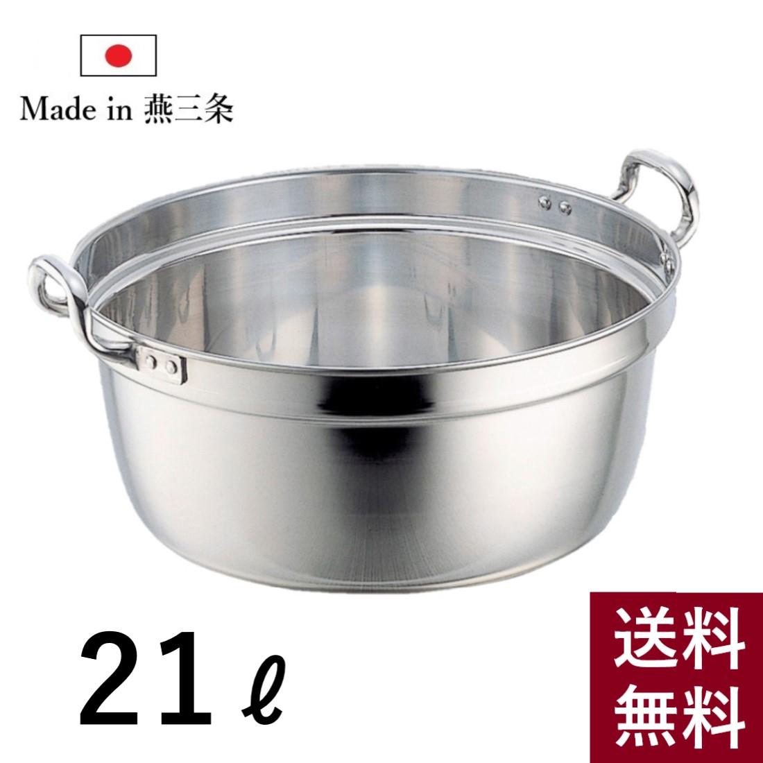 料理鍋 ステンレス 両手鍋 深型 42cm SW 直火対応 家庭用 業務用 大容量 21L 鍋 大きい