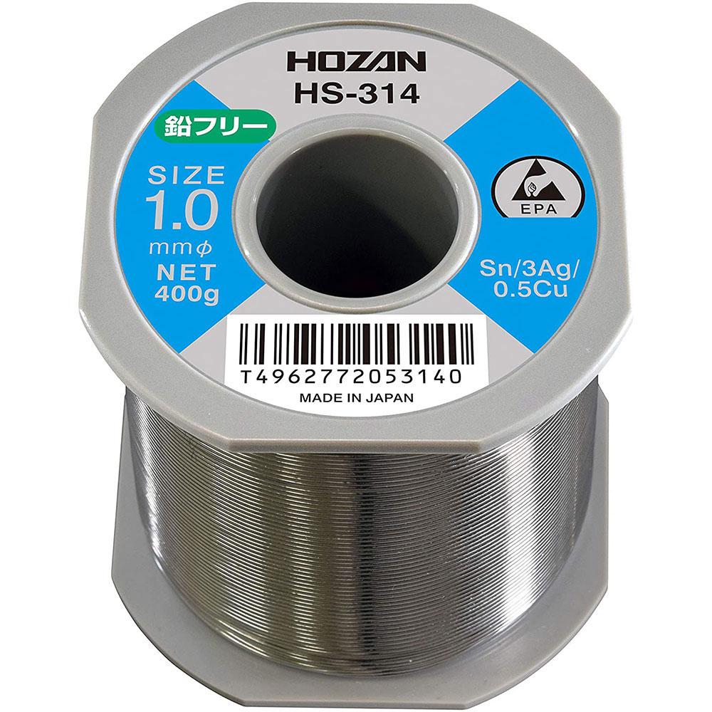 飛散の少ないフラックスを採用 ホーザン 出荷 HOZAN 40%OFFの激安セール HS-314 送料無料 鉛フリーハンダ