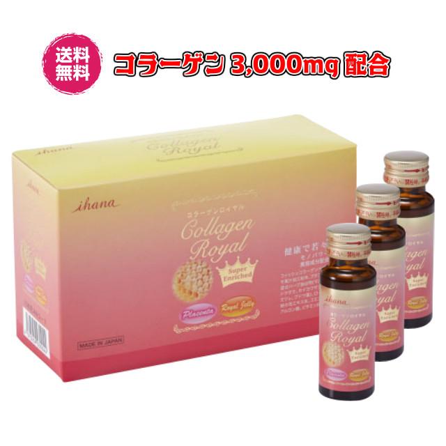【送料無料30本】ihana コラーゲンロイヤル-ihana Collagen Royal-50mlX10本入X3