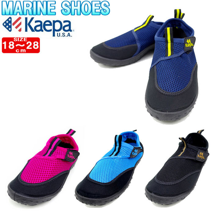 61b187ff4cc3cc Marine shoes kaepa Cape Aqua shoes water shoes adult children mens ladies  boys girls unisex gift gift gift