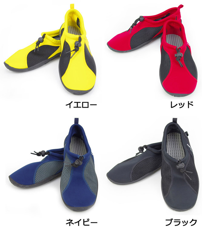 b3690e14bc7169 Marine footwear adults Say Aloha water shoes beach shoes mens Womens unisex  gift gift gift