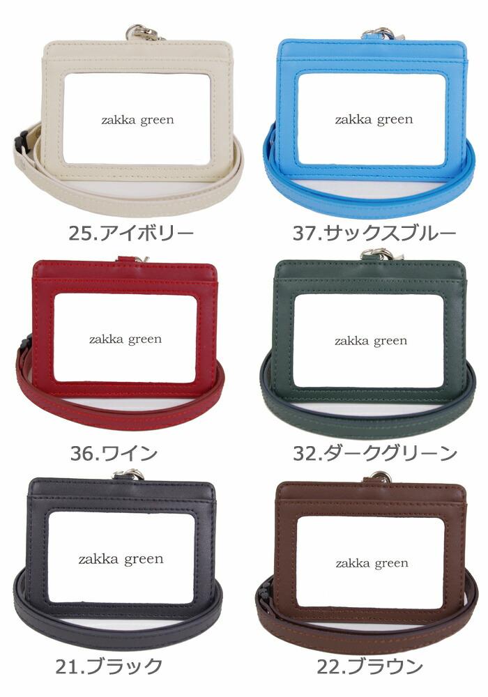 Monolog Rakuten Global Market Neck Strap Genuine Leather ID Card - Employee id card