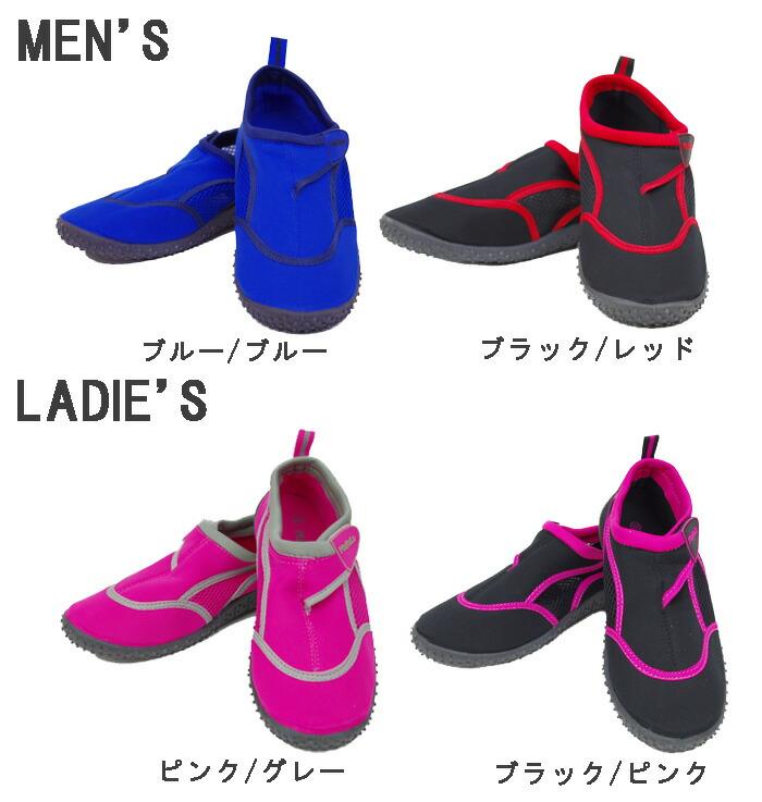 95 Shoes Marine