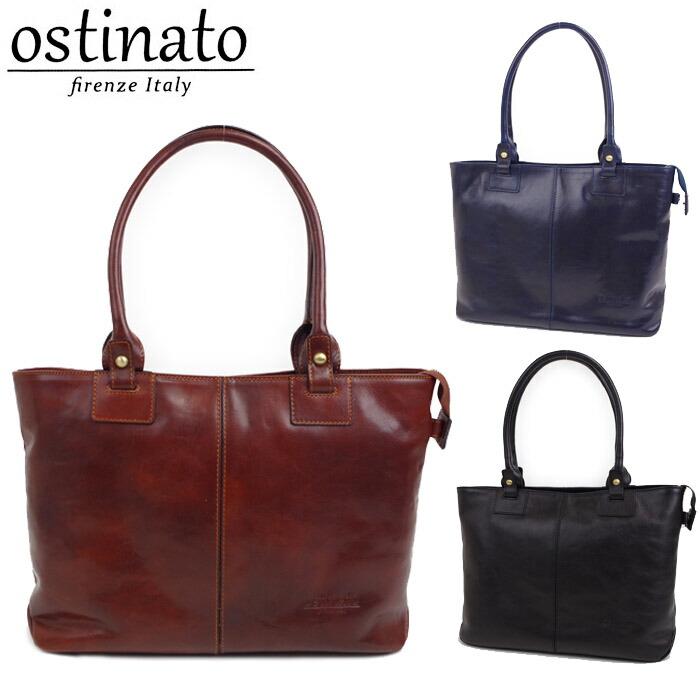 OSTINATO/オスティナート トートバッグ メンズ 革 おしゃれ イタリア製 イタリアンレザー トート 本革 全3色 55001 ビジネス 鞄 通勤 シンプル レザー ブランド 送料無料