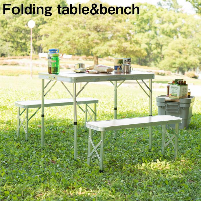 折りたたみテーブル 軽量 アウトドア フォールディングテーブル&ベンチセット 折りたたみ テーブル ODL-559 持ち運び 二つ折り 持ち手付き おしゃれ キャンプ  折りたたみテーブル アウトドア 軽量 フォールディングテーブル&ベンチセット テーブル 折りたたみ ODL-559 二つ折り 持ち運び 机 コンパクト リビングテーブル 持ち手付き 庭 リビング サブテーブル付き 木目調 キャンプ おしゃれ BBQ バーベキュー 軽い アルミ