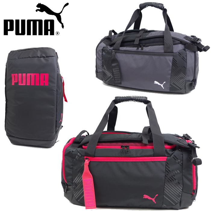 5194499e78 PUMA rucksack Boston bag active 2WAY duffel bag men   Lady s black   pink  42L 075343 Puma rucksack day pack backpack sports bag camp expedition  school ...