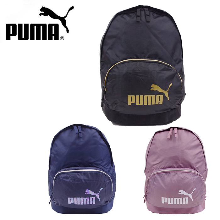 b123fdd06c PUMA rucksack Lady s core seeds null backpack day pack rucksack black    navy   pink 19L ...
