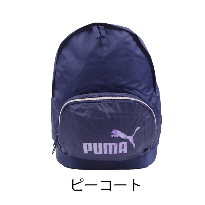 363c5acd5a ... PUMA rucksack Lady s core seeds null backpack day pack rucksack black    navy   pink 19L ...