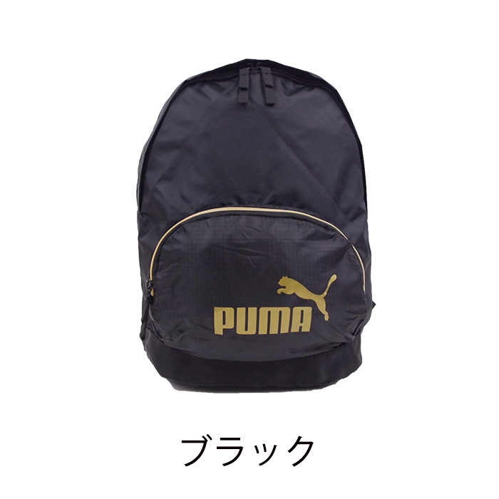 50cbb800c5 ... PUMA rucksack Lady s core seeds null backpack day pack rucksack black    navy   pink 19L