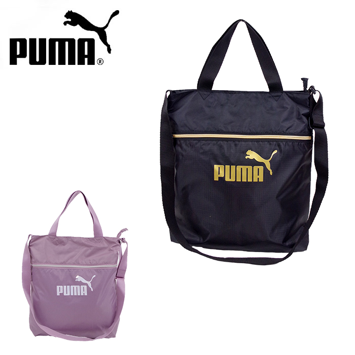 8be6082005bd Junior high student high school student commuting goes to school for bag  black   pink 15L ...
