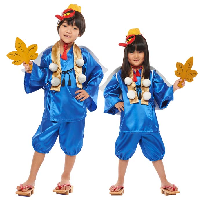 Halloween costumes kids cosplay costume Tengu Monster series boy girl costume Halloween events Halloween halloween  sc 1 st  Rakuten : girl monster halloween costume  - Germanpascual.Com