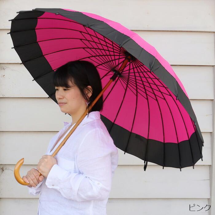 umbrella designs monolog rakuten global market 24 bone umbrella bulls eye