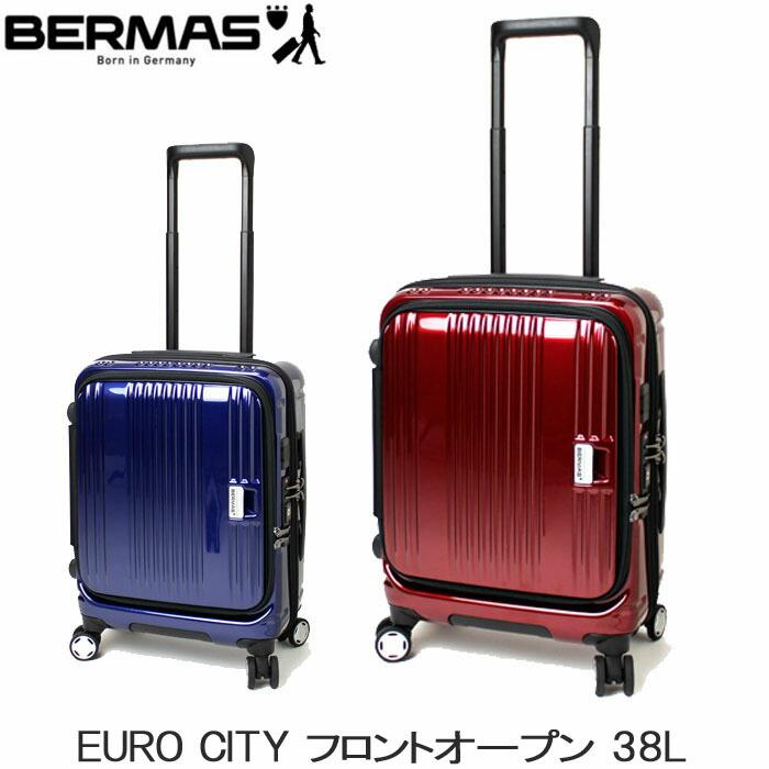 BERMAS スーツケース フロントオープン 機内持ち込み キャリーケース EURO CITY バーマス 45cm 38L 2~4泊 TSAロック 4輪タイプ キャリーバッグ ビジネス 出張 軽量 高機能 旅行 送料無料