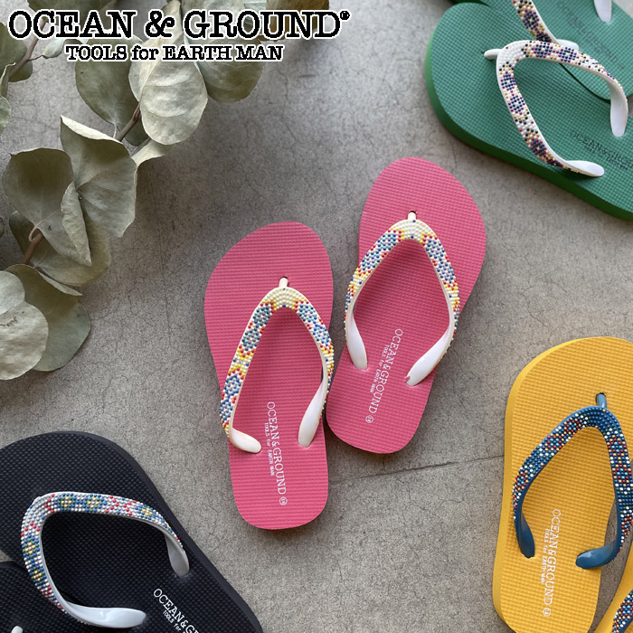 c1d7180e7c1cf monolog  All six colors of child boy fashion ocean  amp  ground 1814001  children Jr. beads sandals B sun resort pool sea bathing of the  OCEAN amp GROUND ...