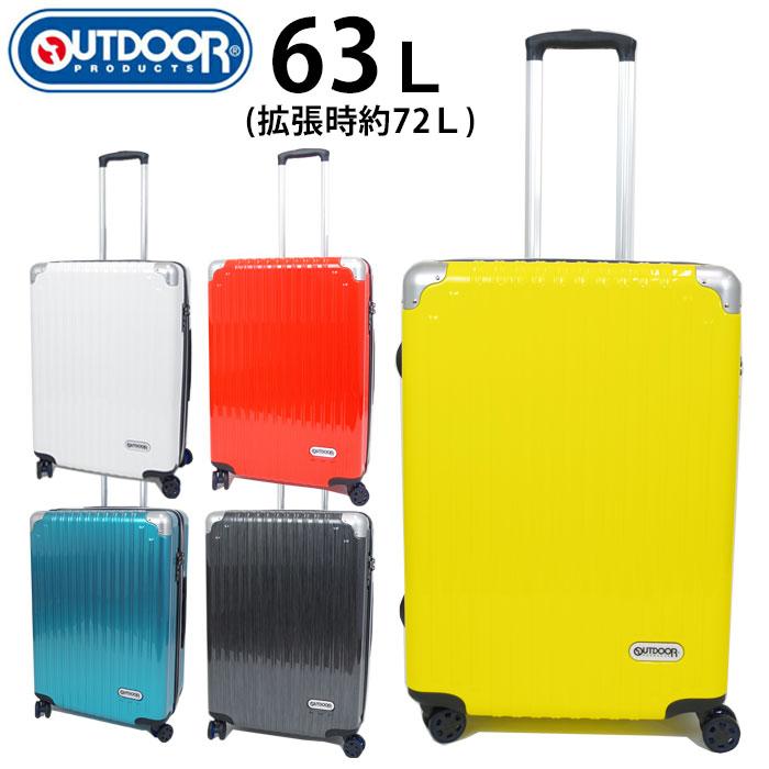 outdoor products アウトドア キャリーケース 拡張式ファスナー 拡張機能 メンズ/レディース スーツケース 全5色 63L - 72L OD-0757-60 旅行 おしゃれ キャリーバッグ かわいい ケース バッグ 修学旅行 トラベル 送料無料