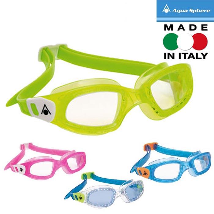 60970a694 monolog  Aqua Sphere goggles swimming kids aqua sphere chameleon KAMELEON  KIDS swimming goggles swimming 4color child