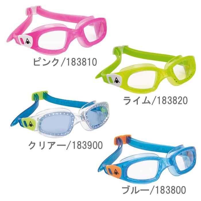 07f3844bb Aqua Sphere goggles swimming kids aqua sphere chameleon KAMELEON KIDS  swimming goggles swimming 4color child