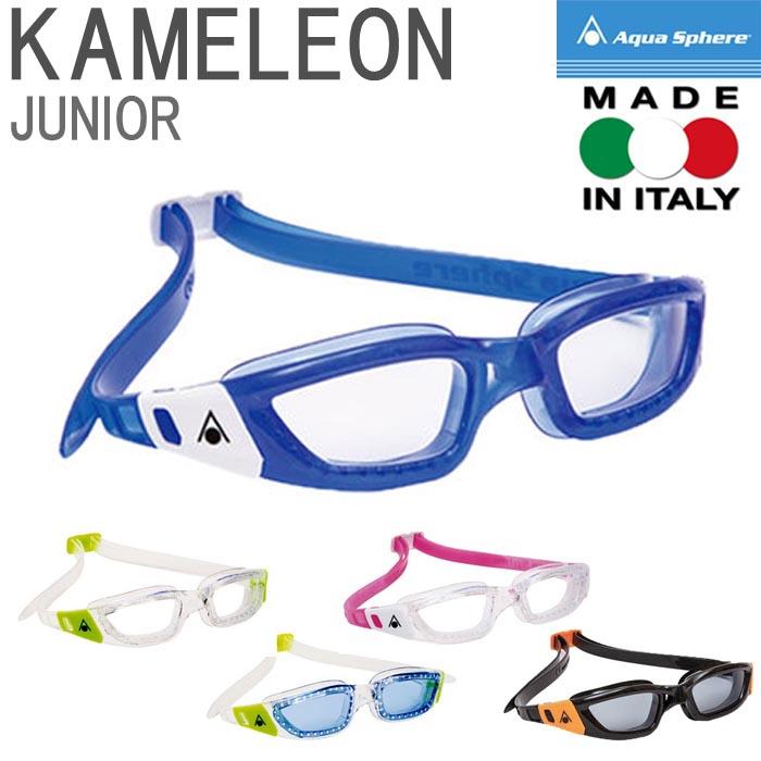 d4a85700d Aqua Sphere goggles swimming youth aqua sphere chameleon KAMELEON JUNIOR  swimming goggles swimming 5color child
