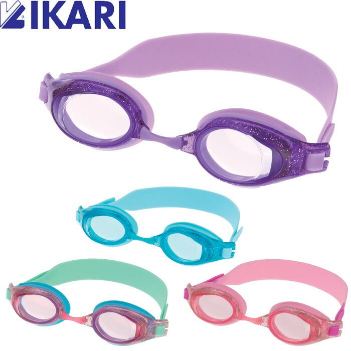 ゴーグル 水泳 子供 ジュニア 女の子 スイムゴーグル イカリ IKARI AG281 VISE 最安値 プール 競泳 メール便 年中無休 レディース用 水中メガネ スイミング 水泳用品 ヴィセ 6才から 送料無料