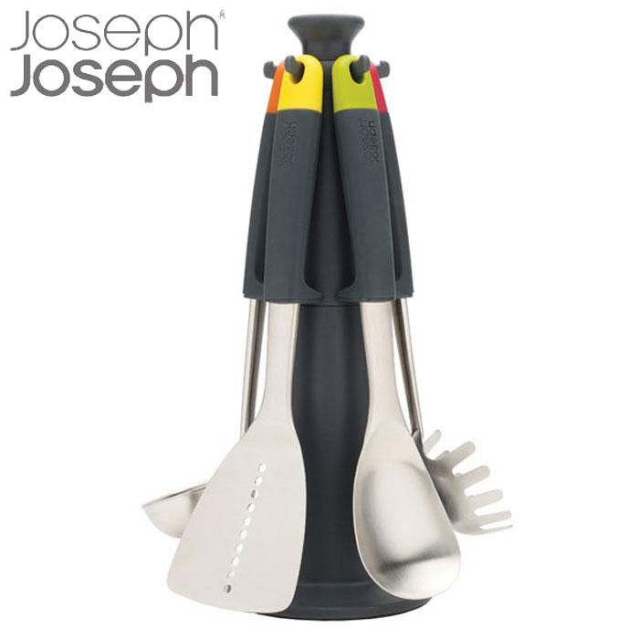 ジョゼフジョゼフ エレベート カルーセルセット スチール 調理用品 キッチンツール セット 回転スタンド付き ツールセット 調理器具