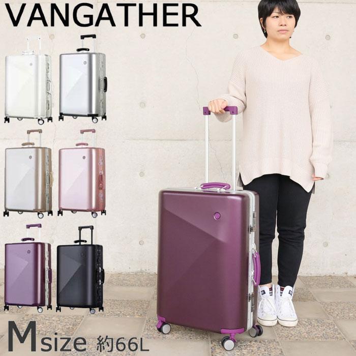 VANGATHER キャリーケース おしゃれ 66L 24インチ スーツケース キャリーバッグ レディース/メンズ TSAロック 全5色 AQ-1509 ビジネスキャリー 旅行 トランク 送料無料