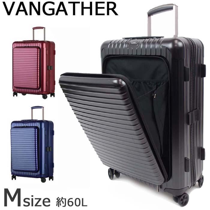 VANGATHER キャリーバッグ フロントオープン 60L 24インチ スーツケース おしゃれ メンズ/レディース 全3色 AQ-8059 キャリーケース ビジネスキャリー 旅行バッグ 旅行 トランク 送料無料