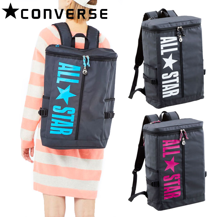 aa737b3b4d The stylish commuting attending school that Converse rucksack  large-capacity box type sports D pack men   Lady s pink   blue   white converse  all star ...