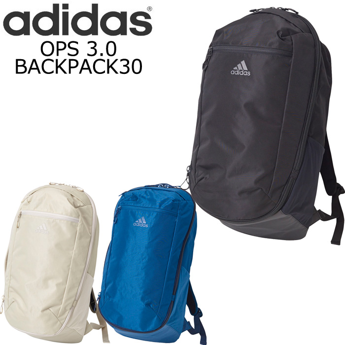 The high school student commuting attending school that all three colors of  adidas  Adidas rucksack ... a558a118f9