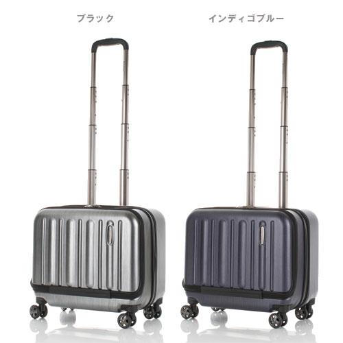 HIDEO WAKAMATSU ヒデオワカマツ フラッシュ 横型 スーツケース ハードキャリー 4輪 フロントオープン 機内持込 TSAロック 43cm 33L ブラック 85-76211