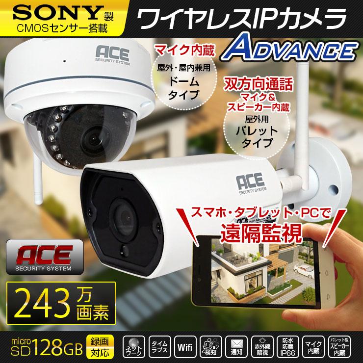 sony ネットワーク カメラ