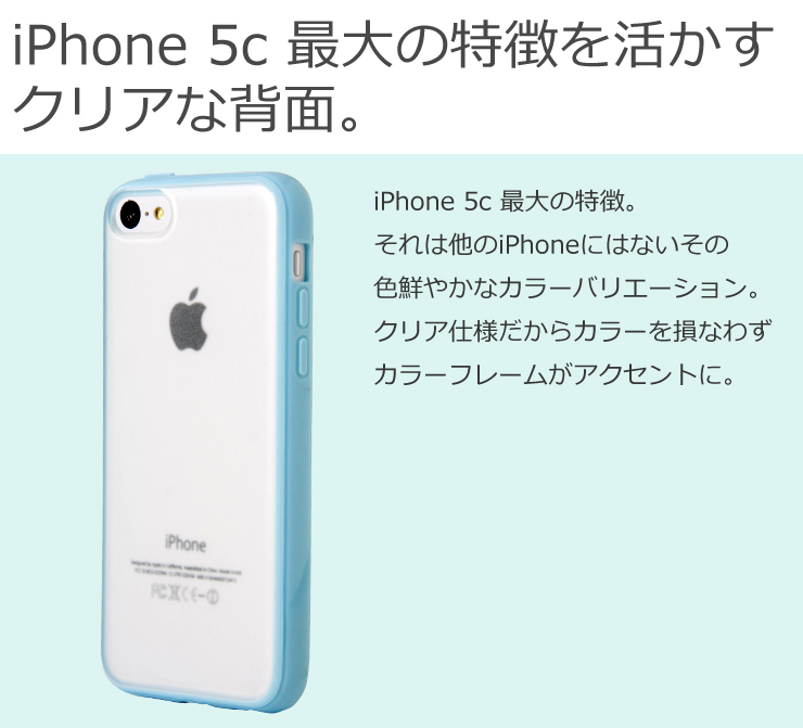 [MONOSUPPLY] iPhone5c 保險杠設計色塊架 iPhone iPhone
