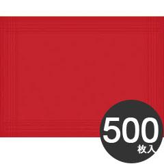 デュニ 業務用 使い捨て ランチョンマット プレスマット 30×40cm 500枚入 レッド