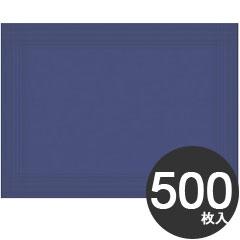 デュニ 業務用 使い捨て ランチョンマット プレスマット 30×40cm 500枚入 ダークブルー