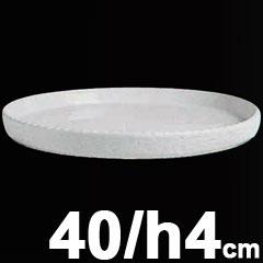ロイヤル オーブンウェア 丸型 グラタン皿 ホワイト 40cm PB300-40-4
