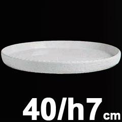 ロイヤル オーブンウェア 丸型 グラタン皿 ホワイト 40cm PB300-40-7