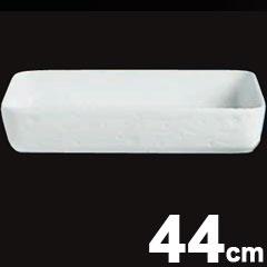 ロイヤル オーブンウェア 角型 グラタン皿 ホワイト 44×32cm PB500-44