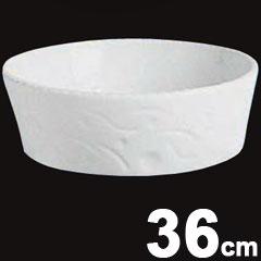ロイヤル オーブンウェア スフレ ホワイト 36cm PB700-36