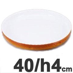 ロイヤル オーブンウェア 丸型 グラタン皿 カラー 40cm PC300-40-4