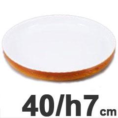 ロイヤル オーブンウェア 丸型 グラタン皿 カラー 40cm PC300-40-7