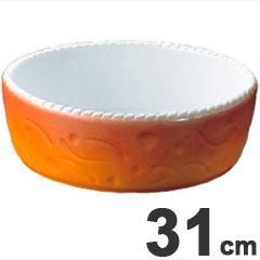 ロイヤル オーブンウェア スフレ カラー 31cm PC700-31