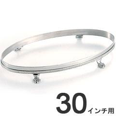 和田助製作所 業務用 バンケットウェア 魚 ビュッフェスタンド 30インチ用 1114-0300