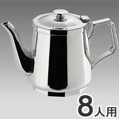 和田助製作所 角 ティーポット 8人用 2202-0807
