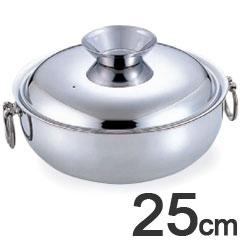 和田助製作所 IH対応 電磁しゃぶしゃぶ鍋 ステンレス柄 25cm 3311-0250