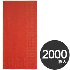 業務用 紙ナプキン(ペーパーナプキン) カラーナプキン 8ッ折 45cm 2枚重ね レッド 2000枚入