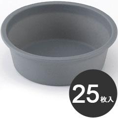 伊藤景 製菓用品 焼型 SIトレー 丸型 100 25枚入