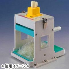 千葉工業所 業務用 ねぎカッター 手動 SHIRAGA シラガ 2000 芯なしタイプ